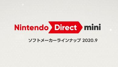【速報】『Nintendo Direct mini』 ソフトメーカーラインナップ 2020.9 放送決定!!