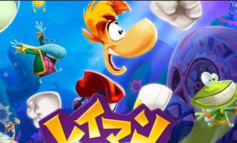 「大乱闘スマッシュブラザーズ 3DS/Wii U」 未発表の隠しキャラの1人は『レイマン』?