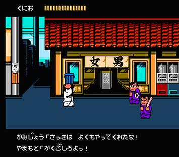 3DS「ダウンタウン熱血物語SP」 熱血2Dアクション復活!シリーズ30周年記念第1弾タイトルが4/25に発売決定