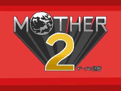 「MOTHER2」やる為だけにWIIU買うのってありかな?