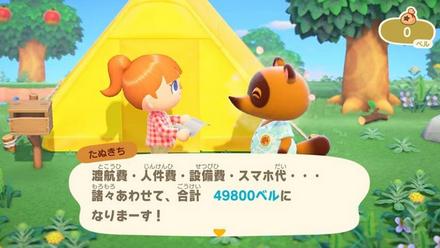 【朗報】「あつまれどうぶつの森」でセーブ引っ越し開始!!