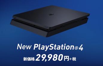 PS4の新作タイトルラインナップをラップで紹介するPV『RYO-Z&PES (RIP SLYME) + tofubeats』公開!ノリノリwwwww