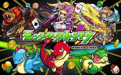 3DS「モンスターストライク」がミリオンに到達した件について