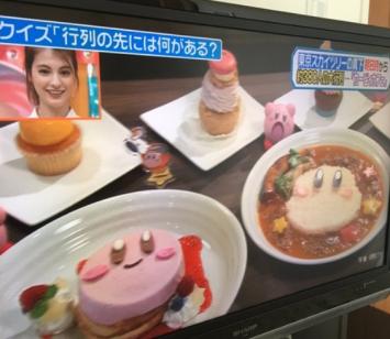 【悲報】ポケモンカフェ従業員がコロナ感染で臨時休業