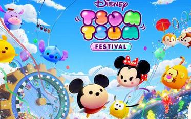 【朗報】Switch「ディズニー ツムツム フェスティバル」が10/10発売決定!PV第1弾公開、特別デザインの本体セットも!!