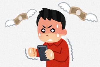 【悲報】20万円以上課金しても手に入らなかったことにキレてスクエニに殺害予告メールを送った男逮捕