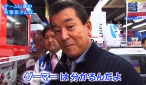 加山雄三(82)「ゲームは長いと1日19時間くらいはやる。夜中3時頃にクリアしても家族は寝てて誰もいないんだよ(笑)」