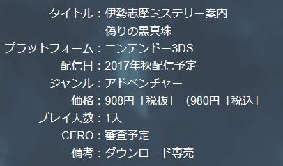004186