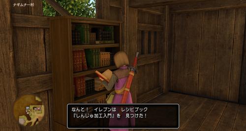 dq11_kaji_003-min