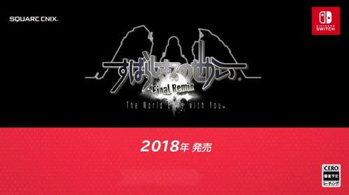 【Switch】「すばらしきこのせかい FinalRemix」 名作復活にファンたちから歓喜の声wwww
