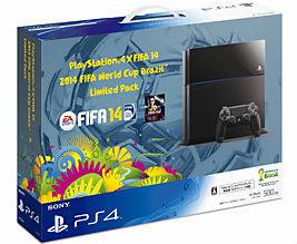 PS4と「FIFA 14」の同梱パックが発売決定!! PS Plus会員は期間限定で1361円でダウンロード可能!! お得すぎwwww