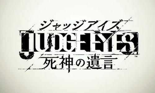 【速報】名越氏 完全新作 PS4「ジャッジアイズ 死神の遺言」発表!なんとキムタクが主演!!今日から体験版も配信開始!!