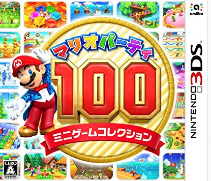 3DS「マリオパーティ100 ミニゲームコレクション」 2本のTVCMがアップ!