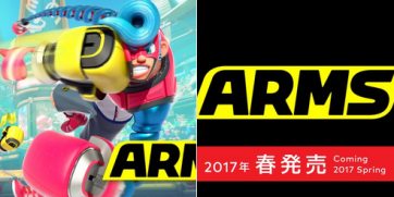 【朗報】EVO種目でニンテンドースイッチ独占ゲーム『ARMS』が選ばれる