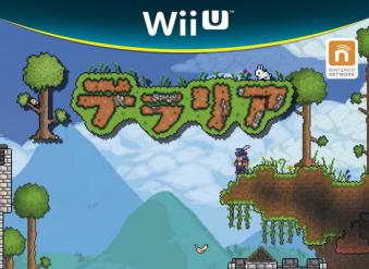【朗報】WiiU、9月の発売予定リスト一覧が豪華すぎるwwwwwお前らどれ買う??