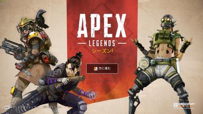 【悲報】FPSプロゲーマー「ApexLegendsはチーターしかいない」