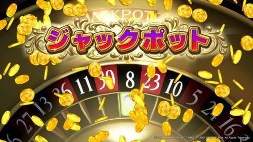 DQ11カジノ (1)