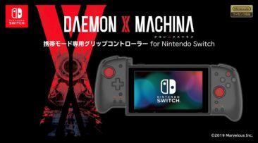 Switch「デモンエクスマキナ(DAEMON X MACHINA)」 専用コントローラーがHORIより発売!