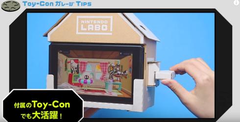Toy-Conガレージ (5)
