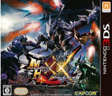 3DS「モンスターハンターダブルクロス」 PV第3弾が公開!