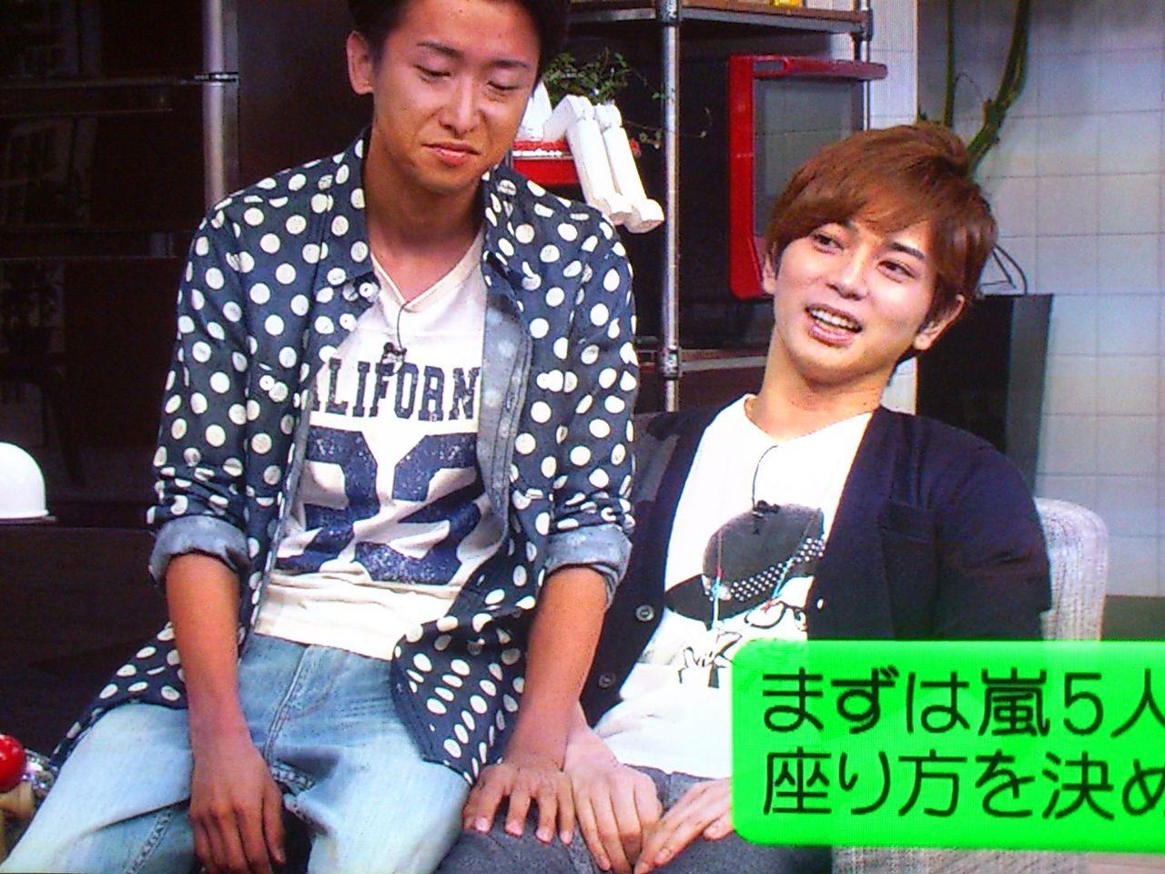 ひみつの嵐ちゃんSP10/11♪ : Sti...