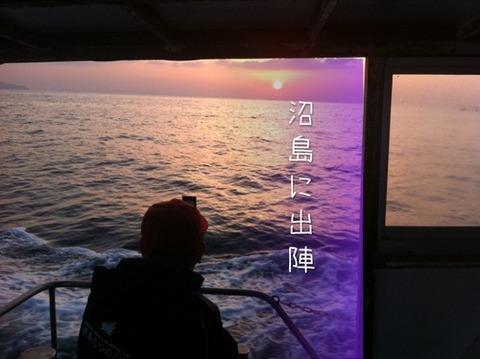 2012.3.29 淡路島 沼島