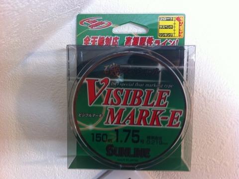 サンライン 磯スペシャル Visible mark-e 新発売