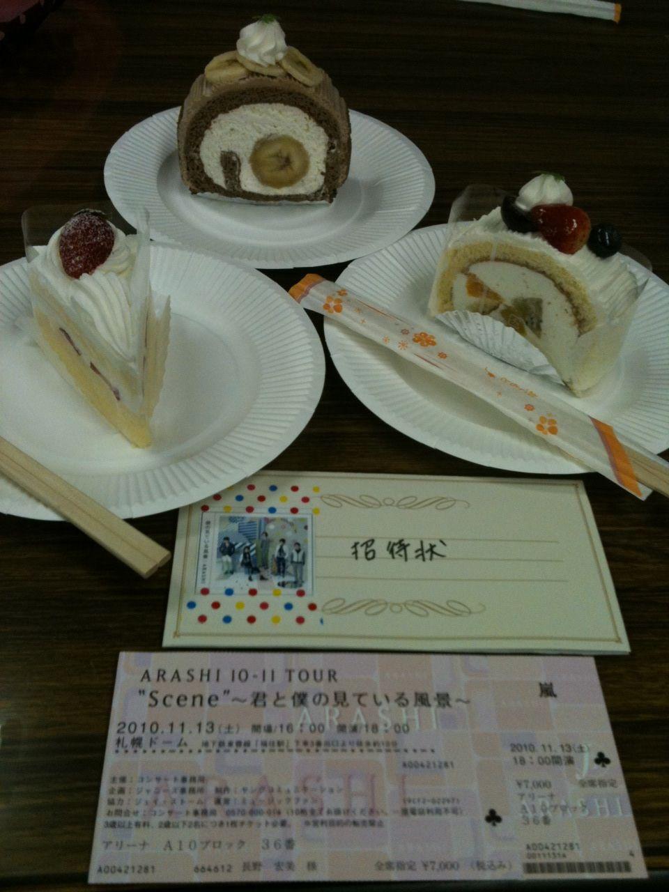 招待状&ケーキ