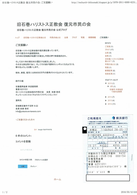 CCF20160731_0004