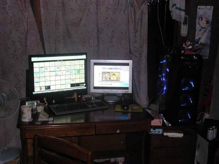 お洒落な部屋(パソコン周り)画像-574