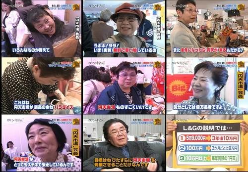 日本終わったなって感じの画像下さい-152
