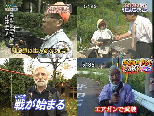 日本終わったなって感じの画像下さい-039