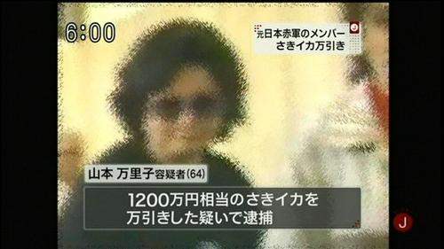 日本終わったなって感じの画像下さい-269