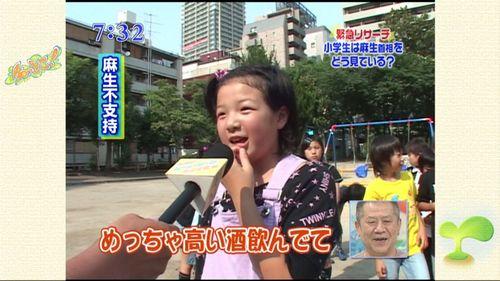 日本終わったなって感じの画像下さい-087_7