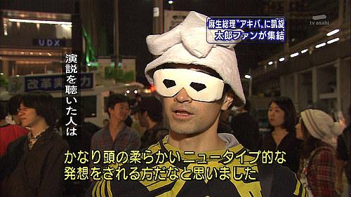 日本終わったなって感じの画像下さい-081