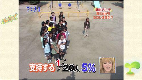 日本終わったなって感じの画像下さい-087_2