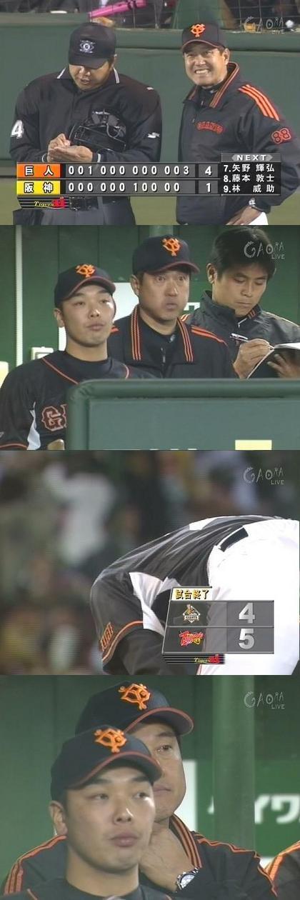 野球関係のネタ画像スレ-015_2