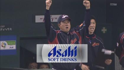 野球関係のネタ画像スレ-017_1