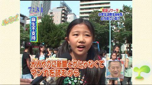 日本終わったなって感じの画像下さい-087_4