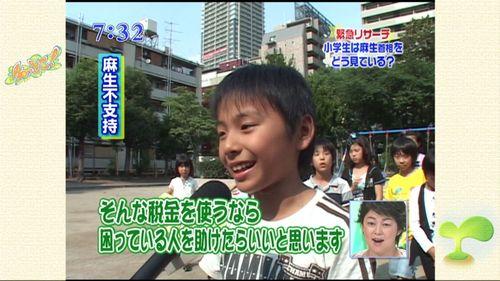 日本終わったなって感じの画像下さい-087_6