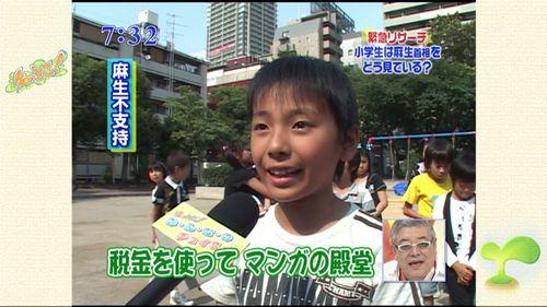 日本終わったなって感じの画像下さい-087_5