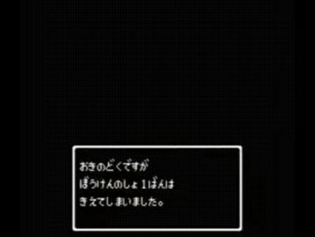 死ぬほど鬱になる画像ください-091