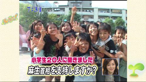 日本終わったなって感じの画像下さい-087_1