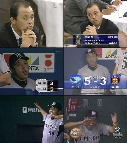 野球関係のネタ画像スレ-015_1
