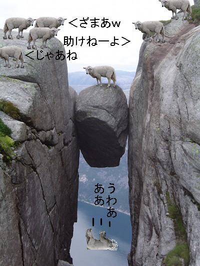 画像加工出来る人、羊さんを助けて-027