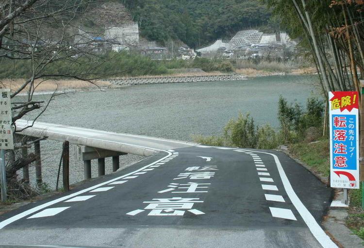 日本の道路-304
