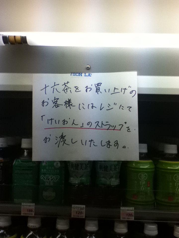 けいおん-703