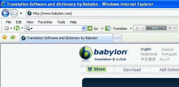 babylon-toolbar