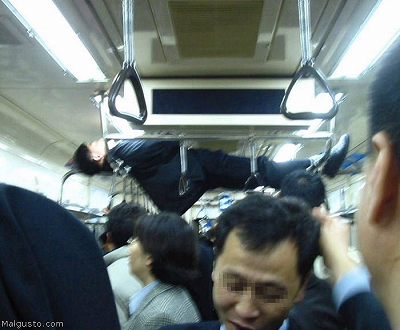 電車の中で見かけたキチガイ-441_2