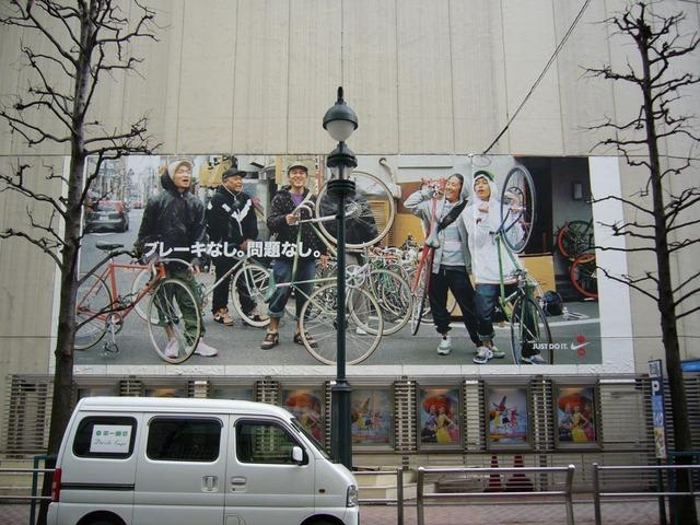 松井 ミズノのライバル企業から-197